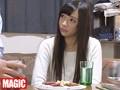 KKJ-044 本気(マジ)口説き 人妻編 23 ナンパ→連れ込み→SEX盗撮→無断で投稿
