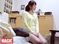 KKJ-075 本気(マジ)口説き ナンパ→連れ込み→SEX盗撮→無断で投稿 イケメン軟派師の即パコ動画 4