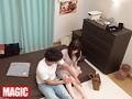 KKJ-100 本気(マジ)口説き ナンパ→連れ込み→SEX盗撮→無断で投稿 イケメン軟派師の即パコ動画 29