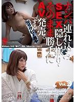 SNTJ-003 ナンパ連れ込みSEX隠し撮り・そのまま勝手にAV発売。する元ラグビー選手 Vol.3